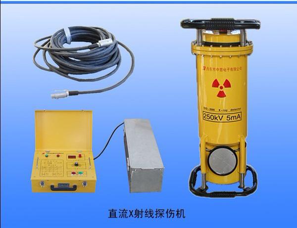 ZY系列直流X射线探伤机