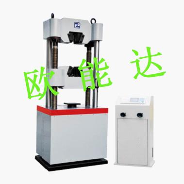 WEW-S300D数显液压式万能试验机