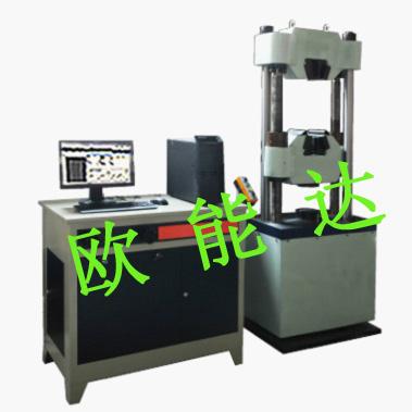 WEW-300D微机屏显液压式万能试验机